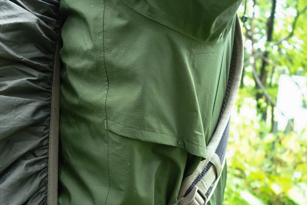 折りたたみ傘の実用性 FEATHER RAIN FULL ZIP JACKET 2.0 & PANT